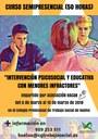 """CURSO SEMIPRESENCIAL """"INTERVENCIÓN PSICOSOCIAL  Y EDUCATIVA CON MENORES INFRACTORES (50 horas). FINALIZADO."""