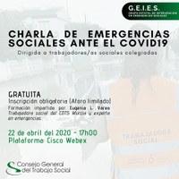 EL CONSEJO GENERAL DE TRABAJO SOCIAL ORGANIZA UNA CHARLA ONLINE SOBRE EMERGENCIA SOCIAL ANTE EL COVID-19